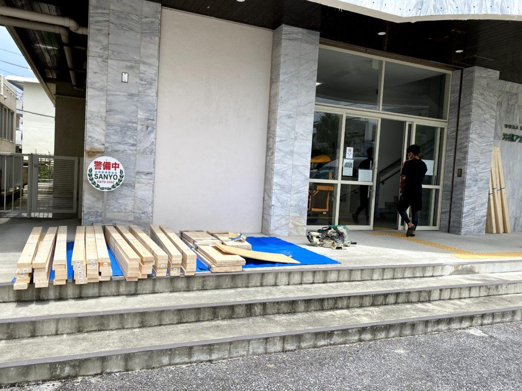 環境整備in豊見城